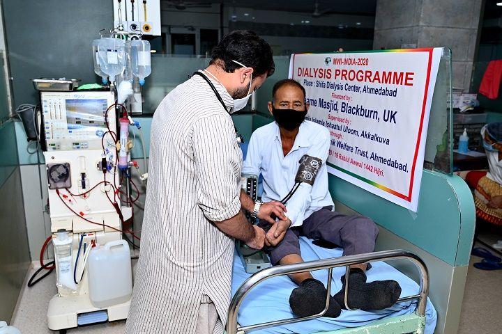 dialysis program